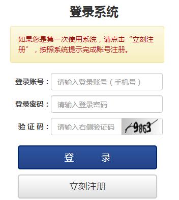 2019成都民办小升初网上报名入口|2019西安市民办初中网上报名入口www.xaywjy.com
