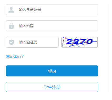 http error 500|http://edu.xjkel.gov.cn/库尔勒市中小学网上报名服务平台