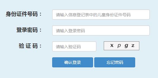 【上海市民办高中排行】上海市民办初中报名入口shrxbm.shmec.gov.cn/signUpPMS!toService.do