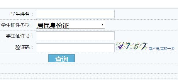 [长春中考网上报名系统登录]长春小学网上报名系统登录http://119.51.94.205/