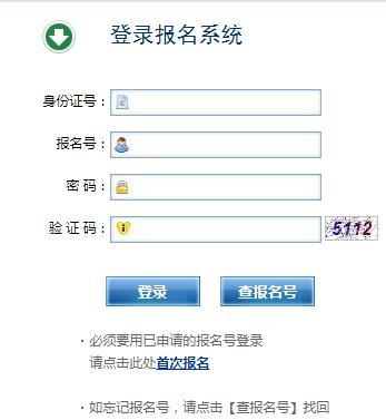 西夏人喜欢什么书_xxrx.hhkszx.cn:8010/呼和浩特义务教育入学报名系统