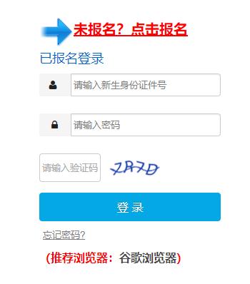 http 长连接|http://zhao.zhjy.gov.cn/珠海市义务教育招生系统入口