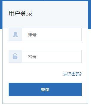 成都市继续教育网登陆入口_广东中小学继续教育网登陆入口http://www.gdjsgl.com.cn/cms/index