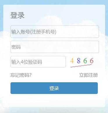 [柯城区天气]柯城区学前及义务教育段招生报名综合服务平台http://kczs.qzedu.net/general/login/