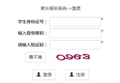 [http www.baidu.com]http://www.mmjcjy.com/茂名市中小学综合管理平台