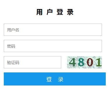 西宁市教育网素质评价_西宁市初中生素质评价平台登录http://221.207.8.81:5089/bacs/