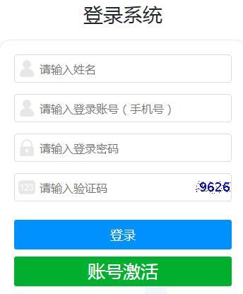 北京市义务教育入学服务平台|郑州市义务教育入学服务平台登陆http://rxfw.zzedu.net.cn/