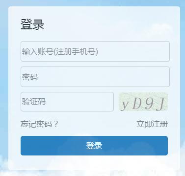 【衢州市衢江区】衢江区中小学生无纸化报名管理平台http://qjzs.qzedu.net/