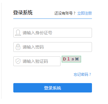 http://exam.chinapmp.cn_http://edu.wuling.gov.cn/WLEDU/WLJYJBM_index武陵区义务教育招生网上报名系统