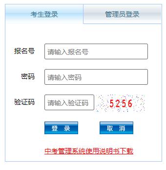 奉节脐橙_奉节县教委机关幼儿园秋在线预约报名系统http://www.xfjw.net/jgyey/