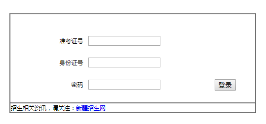 http://splice.call_http ://124.117.250.25新疆维吾尔自治区普通高校招生网上填报志愿系统