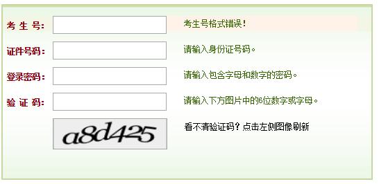 【htpp://pan.baidu/s/1gh6am】https://pzwb.heao.gov.cn/PZService/default.aspx