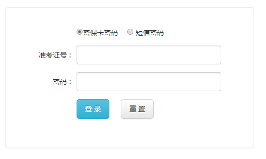 [http www.baidu.com]http://www.cqzzxx.com重庆市2019年普通高中联招网上志愿填报
