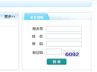 http://kzp.mof.gov.cn/|http://123.157.102.30:81/衢州市初中学业考试及高中招生管理系统