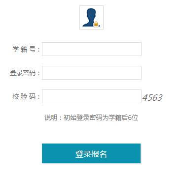 洛阳市民之家_洛阳市民办初中招生信息服务平台http://lymbxxzs.lyjyj.gov.cn/