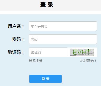 [http://splice.call]http://jtj.ynwss.gov.cn:8089/before.html文山义务教育阶段招生报名系统