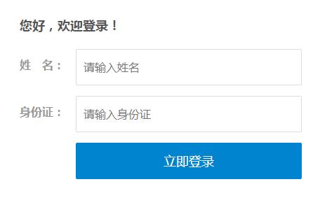 市北区老年大学|市北区老年大学网络报名sbbm.qingdaoshibei.cn
