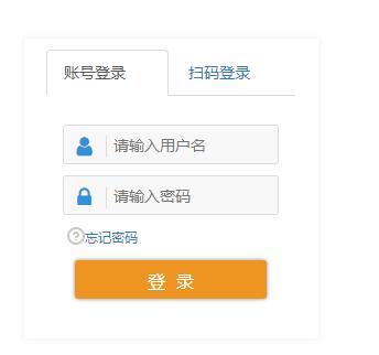 [http://gate.io]http://gl.gdedu.gov.cn/gdeducms/广东省教育管理公共服务平台