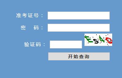http接口|http://jyt.zj.gov.cn/浙江省普通高校招生成绩查询