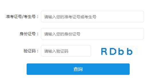 【http2.0与1.1区别】http://221.228.70.49:8050/user/index.jsp江阴市招生考试信息查询系统