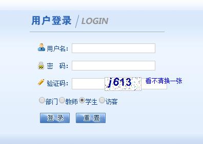 湖南工业大学科技学院教务系统