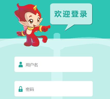 陕西教育人人通综合服务平台