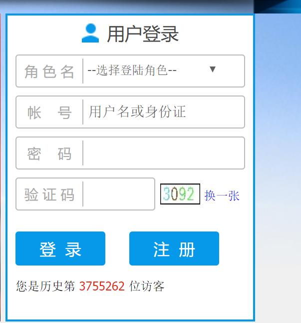 赤峰市中小学继续教育网