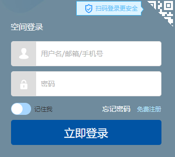 荆门教育资源公共服务平台