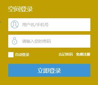 江苏智慧教育云平台
