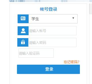 重庆水利电力职业技术学院教务网络管理系统