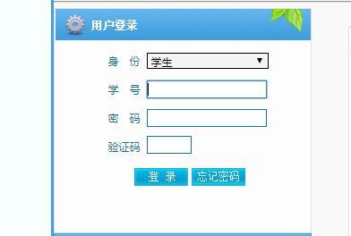 重庆工程学院学工系统