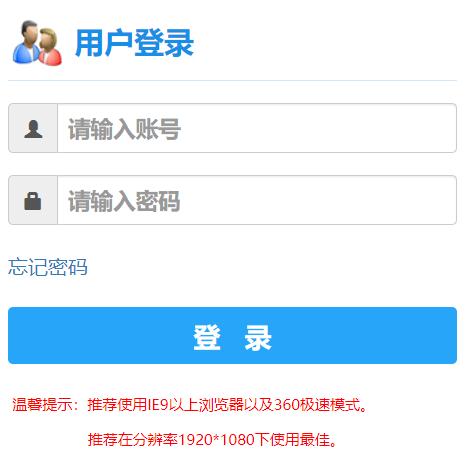 云南师范大学教务管理系统