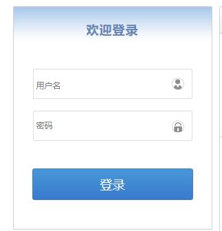 芜湖智慧教育应用平台官网