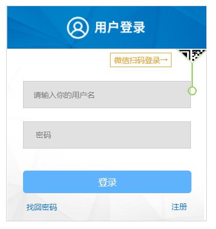 重庆专业技术人员继续教育培训网