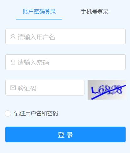 安徽省老龄健康管理信息系统