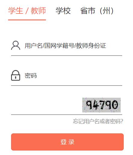 湖北省高中课程改革网