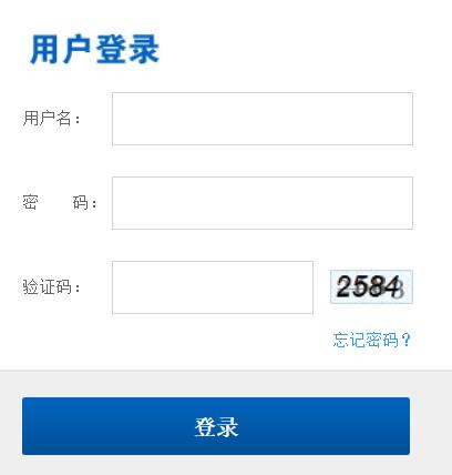 浙江省中小学教师培训管理平台