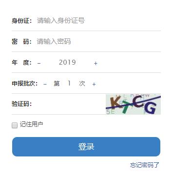 江西省人才一体化平台官网