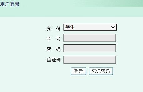 武汉科技大学城市学院教务网络管理系统