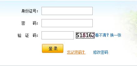 北京教育考试院网站