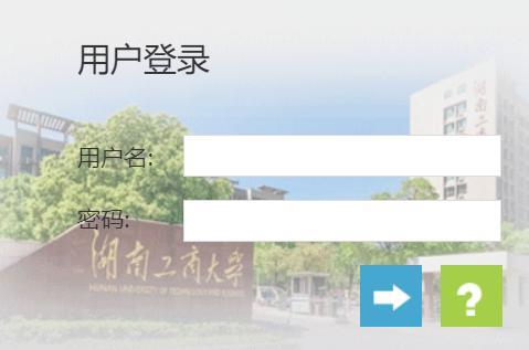 北津学院教务管理系统
