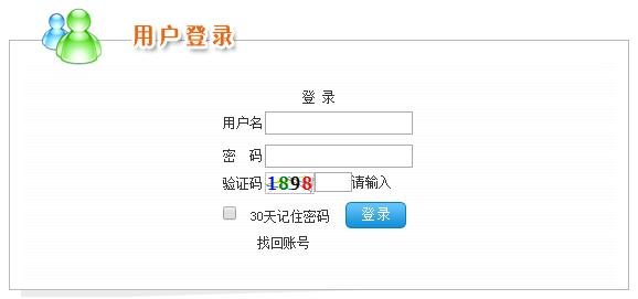 安徽省专业技术人员继续教育在线
