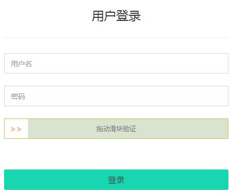 邯郸市综合素质评价平台