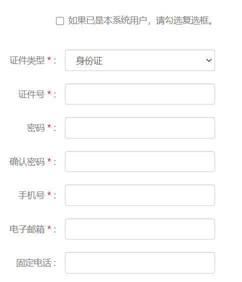 河南省专业技术人员继续教育信息管理系统