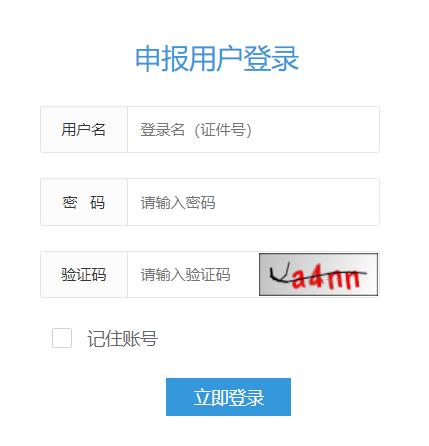 河南省职称管理服务平台