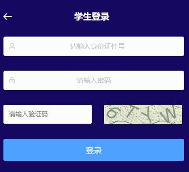 重庆市中等职业学校学生综合素质评价管理平台