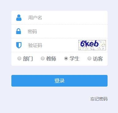 浙江树人大学教务管理系统