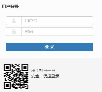 南京工业大学本科教学管理与服务平台