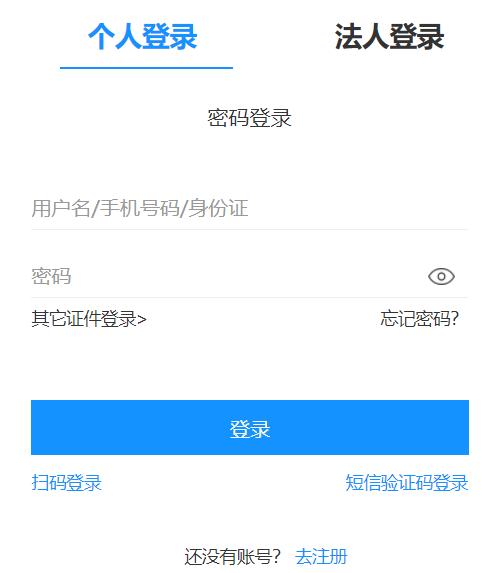 宁波财政局会计之窗