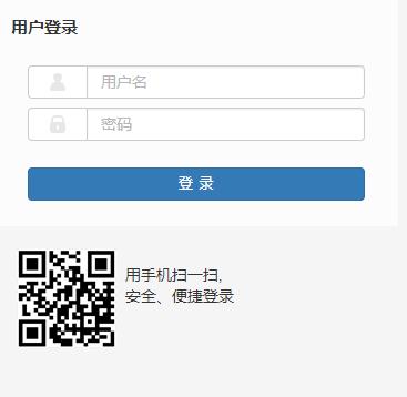 阜阳师范学院教务网络管理系统